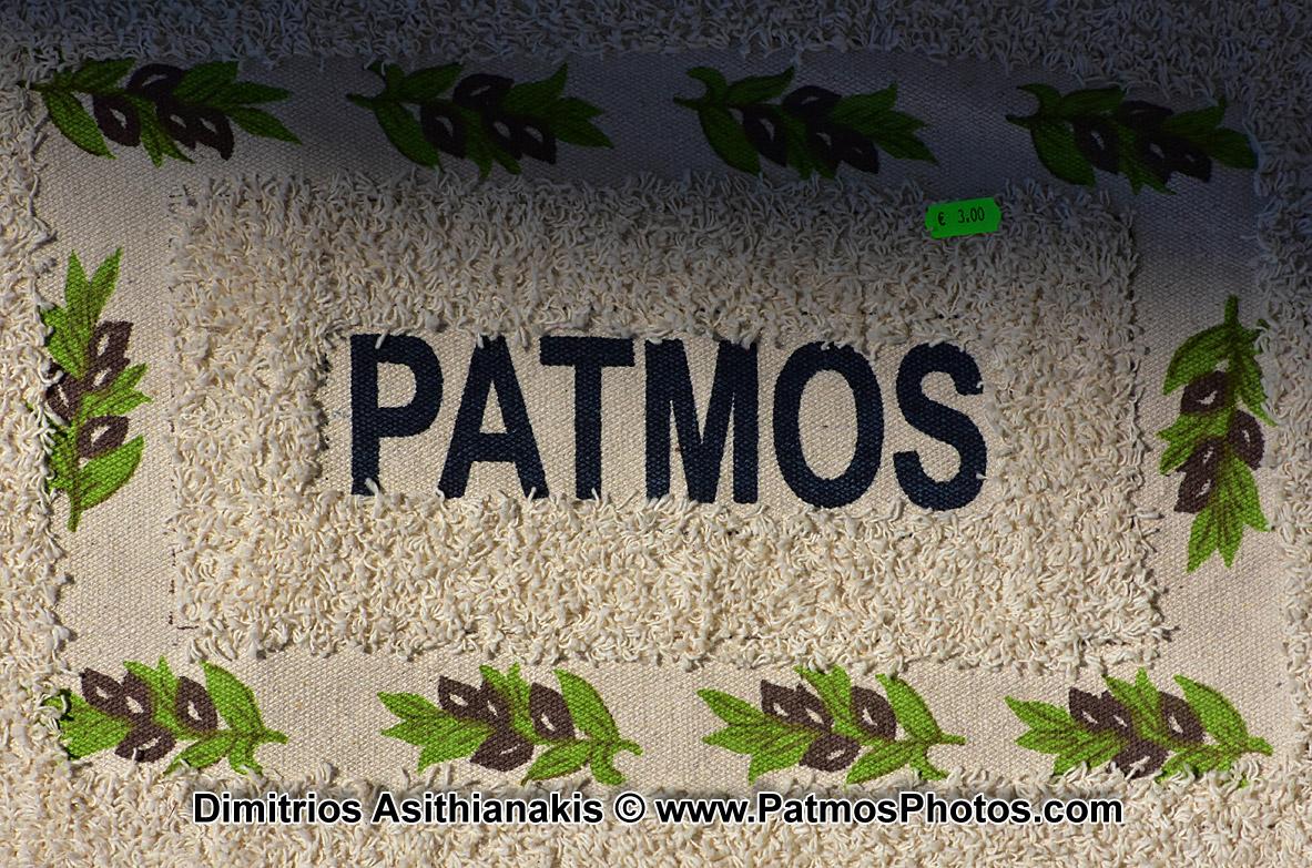 about patmos photos