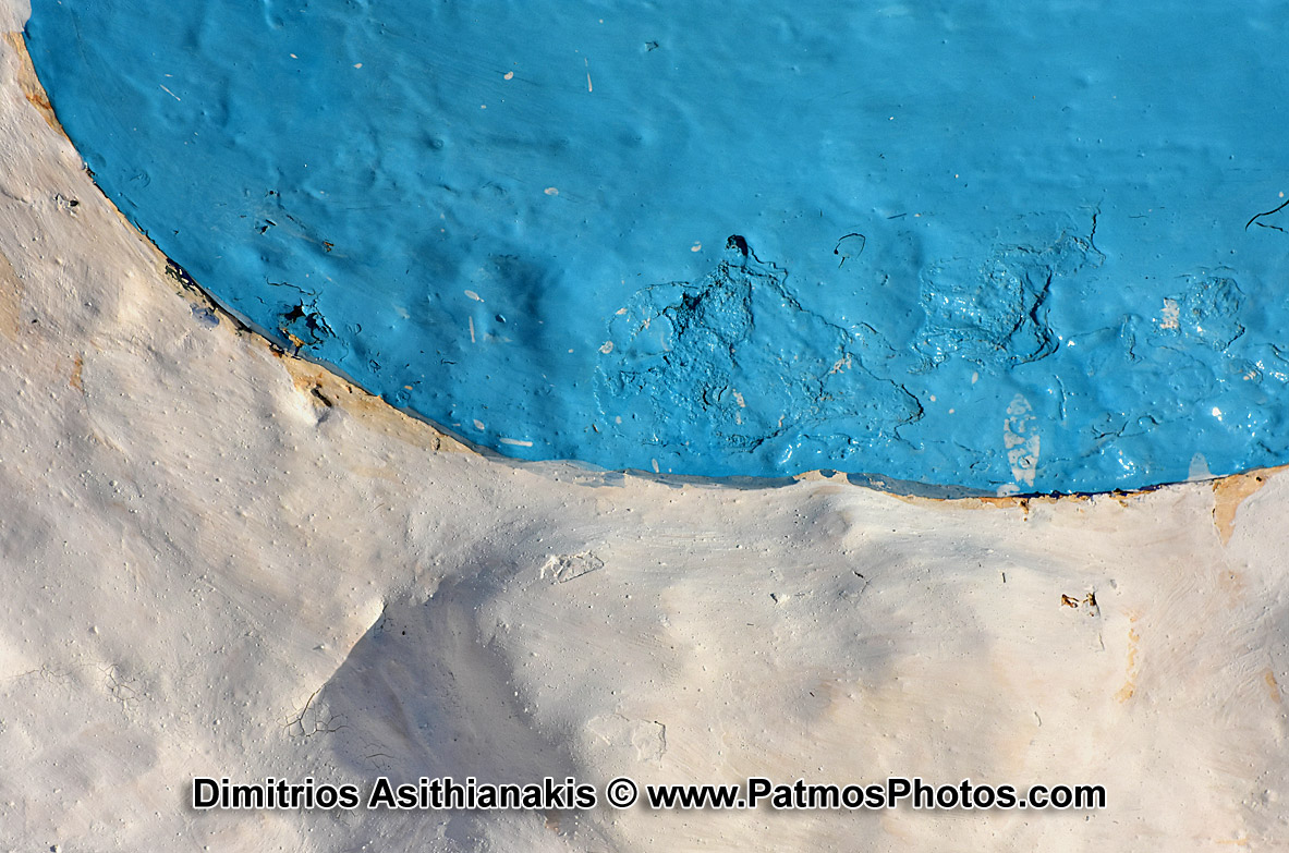 Patmos Blue Photos