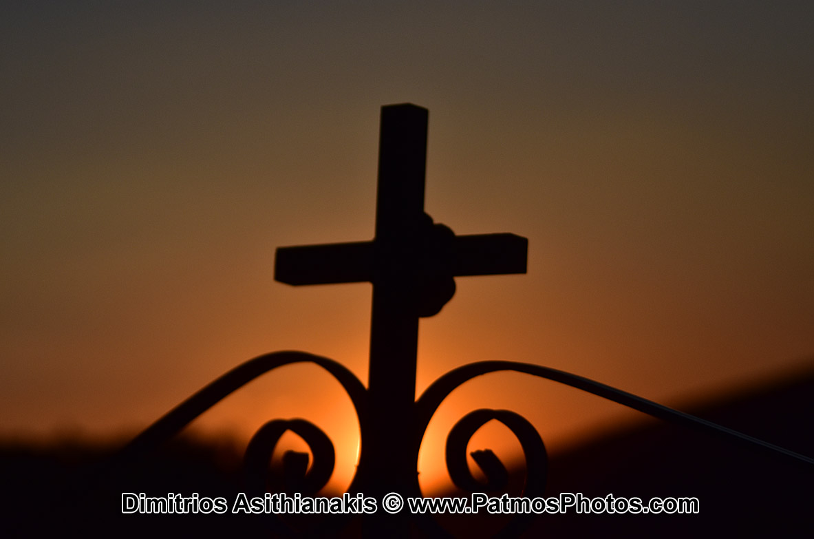 Patmos Crosses