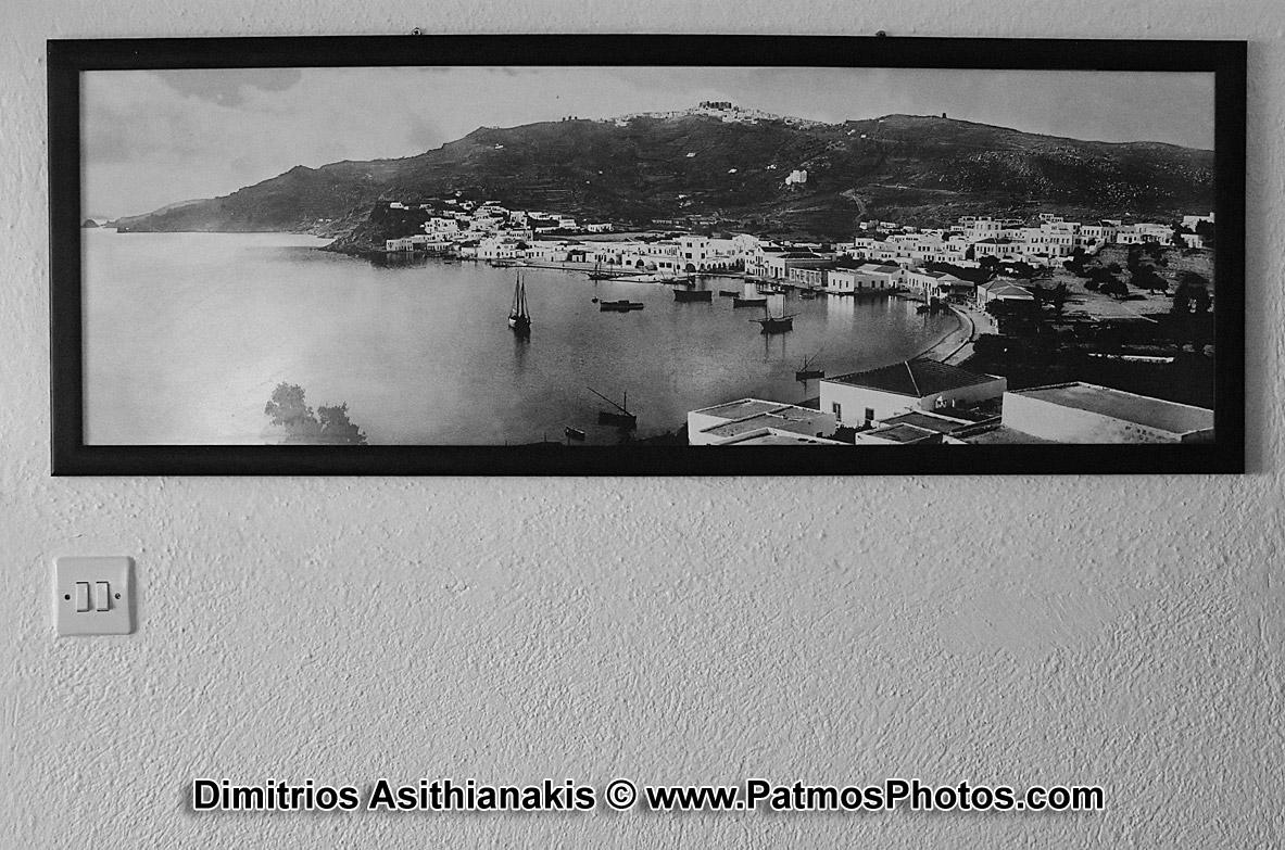 Patmos Chora Traditional House Photos
